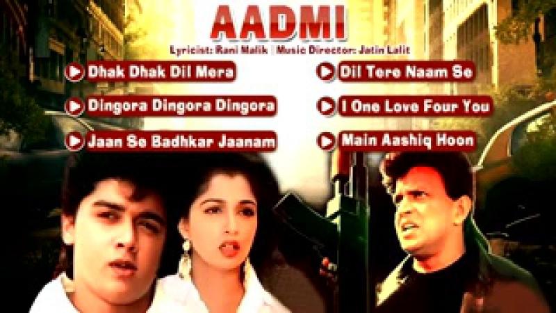 Aadmi....with Mithun Chakraborty...