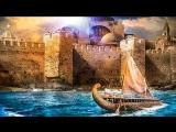 Как создавалuucь Импepuu - Византия