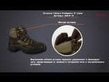 Ботинки Chiruca Pediguero 21 Camo (44012 21)