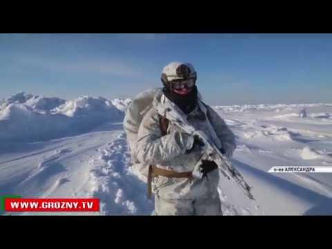 Чеченские подразделения Росгвардии прошли учения в условиях Арктики и Крайнего Севера