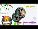 Agario mobile destroyed the killer macro/hack skin/hack zoom/Киборг убийца в агарио