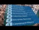400м в/л девушки 4 сильнейший зап. 2д.Быстрова Ярослава, 4д.Артамонова Анна, 6д.Беляева Карина