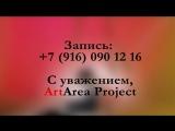 Акробатика [Вт] [Ср] [Чт] 18:00