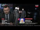 Маломуж_ Украина стала полем боя криминальных и экстремистских структур 31.10.17