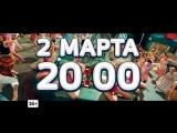 Love is- Анна Седокова покажет всё по пятницам в 20-00 на ТНТ