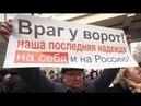 Не покажут в СМИ РФ : При помощи кого разрушили СССР , и чего ждёт Россию через несколько лет ?