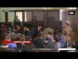 Экс-министр Бишимбаев заявил, что сокамерники провоцируют его на конфликт