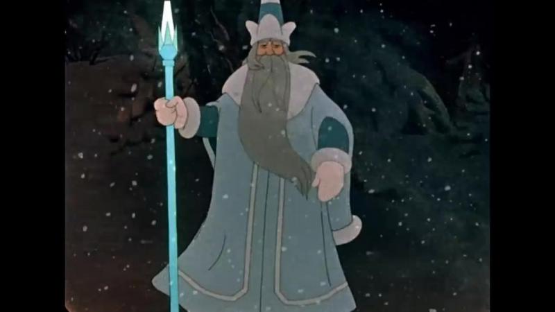 Двенадцать месяцев - Советский новогодний мультфильм для детей
