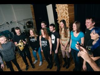 LOUNA - Запись бэк-вокала для нового альбома с акционерами PLANETA.RU