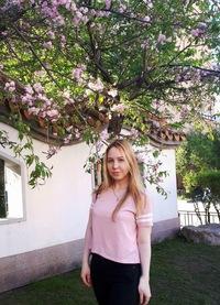 Анастасия Козырева