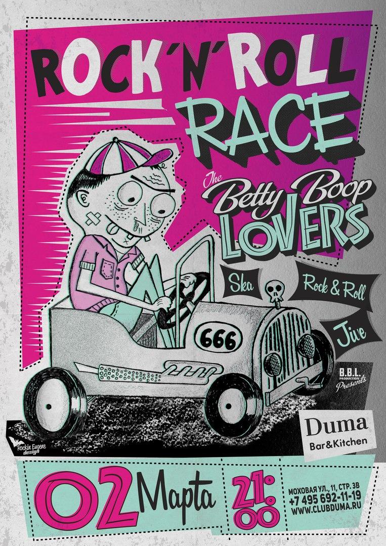 02.03 The Betty Boop Lovers в клубе Дума!