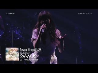 Дайджест альбома sawanohiroyuki[nzk] 2nd album 「2v-alk」