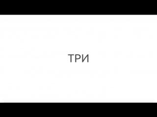 ПОРНОФИЛЬМЫ - ТРИ