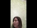 Анастасия Бутор — Live