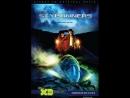 Скользящие по небу / Skyrunners (2009) 720HD
