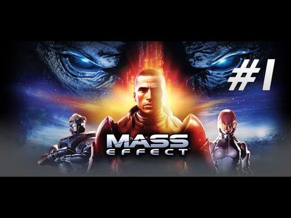 Mass Effect, Часть 1, Full Paragon