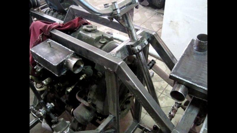 Самодельный квадроцикл | Корпус фильтра | Система охлаждения | Подножки | Туйжуг