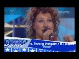 Гости из будущего и Полина Гагарина -