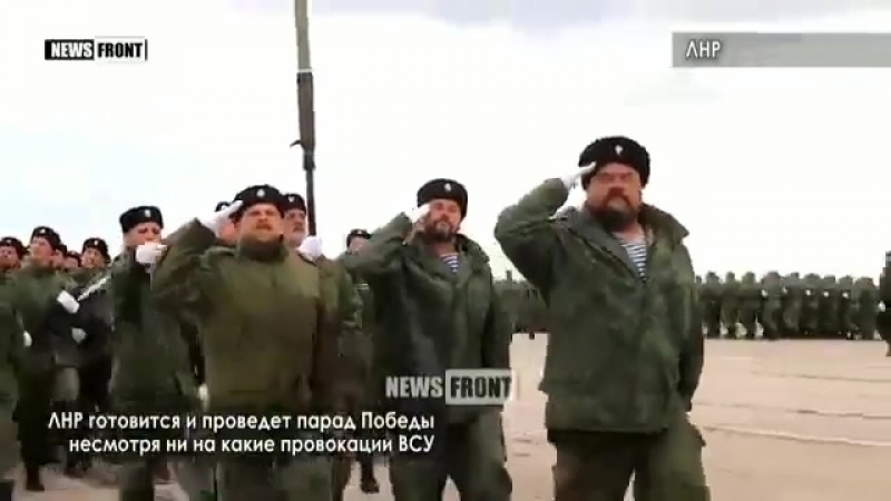 Несмотря на обстрелы со стороны ВСУ в любую погоду,при любых раскладах обострения,параду Победы в Луганске быть!