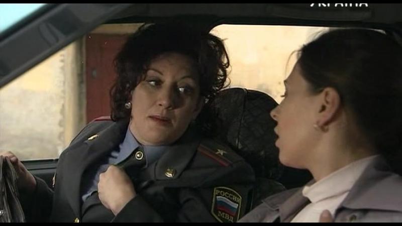Дорожный патруль 11 сезон 5 серия