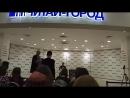 Встреча с Евгегием Гаглоевым