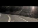Христианский рэп - Нет пути назад - TheSons.mp4