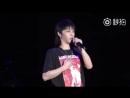 咋整啊😂華晨宇一臉懵忘了自己9月8號的演唱會…2018 4 29 Hua Chenyu