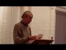ЛИТЕРАТУРНЫЕ ВСТРЕЧИ В ТУРГЕНЬЕВСКОЙ БИБЛИОТЕКЕЧАСТЬ 4 Я .НОЯБРЬ 2017 МОСКВА