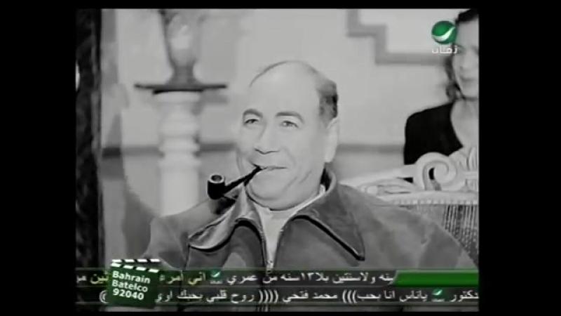 Taheya Karioka - Taht El Shibak 20674