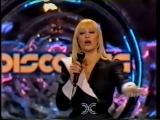 RAFFAELLA CARRA - Innamorata (1983)