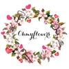 Oh My Flowers / Букет невесты / декор свадьбы /