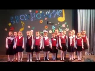школа конкурс песни