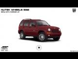 Диски Jeep LIBERTY 2002 - 2007