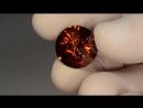 Faceted gem sphalerite - 29.33 ct