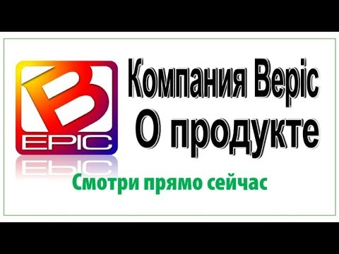 BEpic Тарасова Лариса Николаевна врач онколог нутрициолог спец по эдоровому питанию