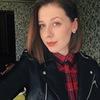 Anna Skay