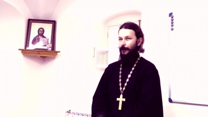 ЧТО такое ЛЮБОВЬ о.Павел ГУМЕРОВ