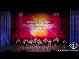 GRIZLY ★ 3RD PLACE ★ ADULTS BEGINNERS ★ Project818 Russian Dance Festival ★ Moscow 2017