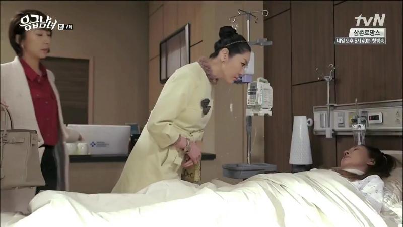Парочка из скорой помощи/ Врачи из неотложки / Eunggeubnamnyeo / Emergency Couple [07/21]