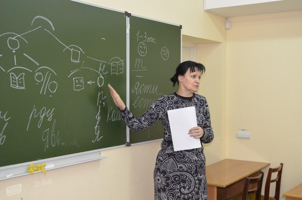 русский по субботам, Чайковский, 2018 год