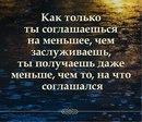 Ирина Кашева фото #10
