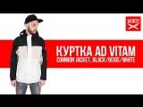 Куртка Ad Vitam - Common Jacket, Black/Beige/White. Обзор