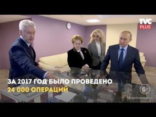 Путин и Собянин посетили больницу