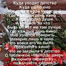 Анна Плетнева фото #50
