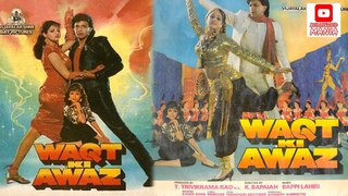 Waqt Ki Awaz (1988) Hindi Full Movie - Mithun Chakraborty, Sridevi