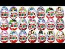 Киндер Сюрприз Игрушки Маша и Медведь Animals Avengers Миньоны Новые серии Видео для детей