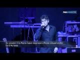 Презентация альбома Мортена Харкета в Москве