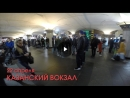 Музыкальный флешмоб на Казанском вокзале