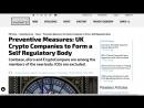 ITuber / Саморегуляция По Британски, Биржа На Основе EOS, BitcoinPrivate. Ежедневный Обзо