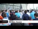 NC Болельщики приехали на финал Лиги Европы